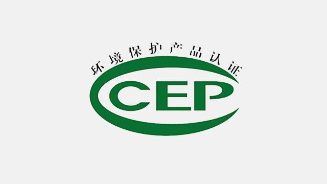 泰融环保告诉您中国环境保护产品认证的范围